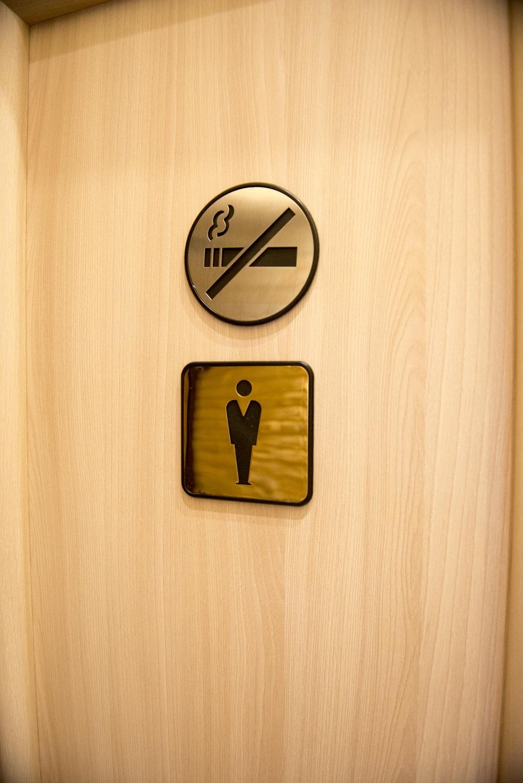 Гостиницы у метро водный стадион