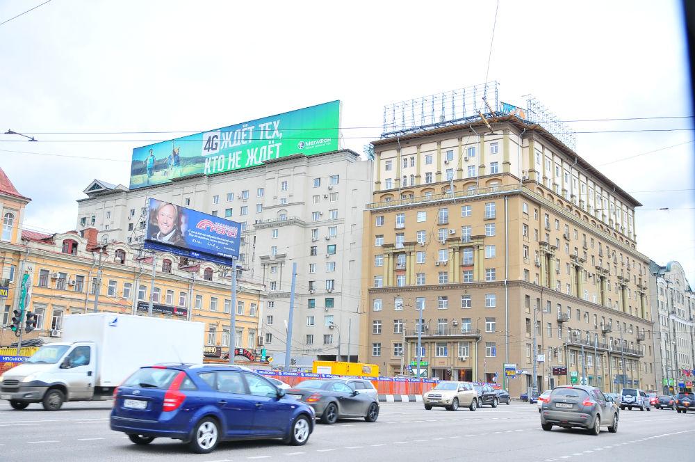 белорусская программа для похудения
