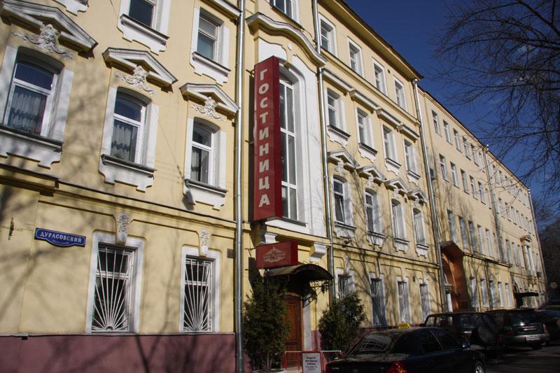 Гостиницы алтуфьево бибирево