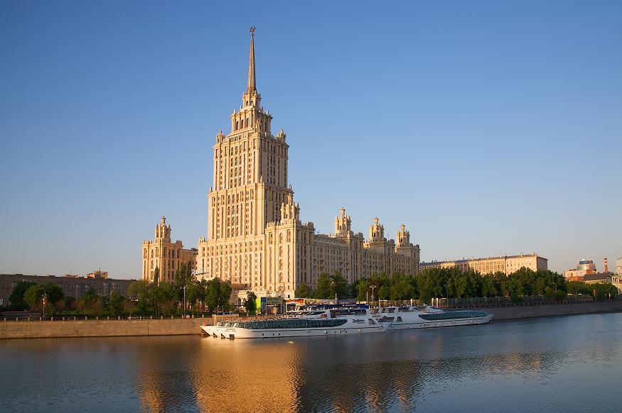 телефон гостиницы украина в москве
