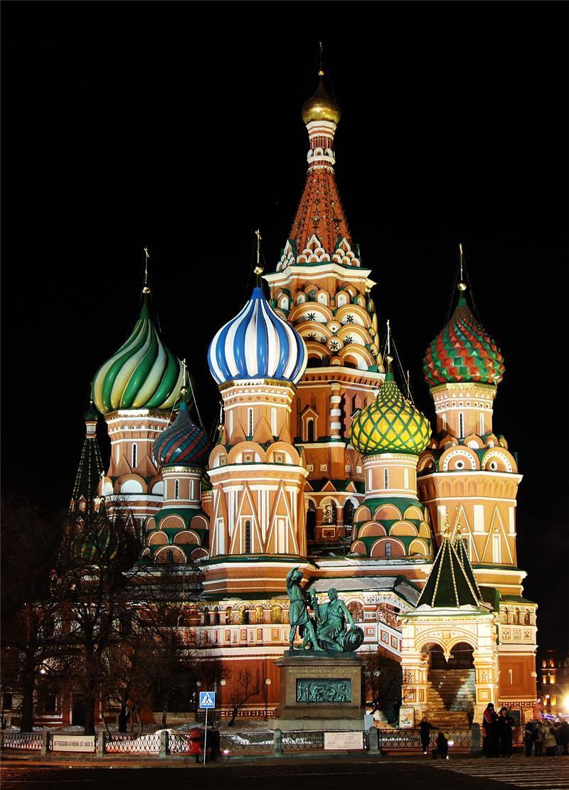 сад в россии фото